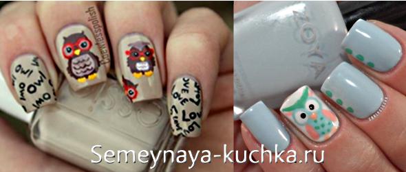 Как нарисовать сову на ногтях
