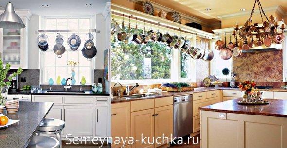 где подвесить кастрюли на кухне