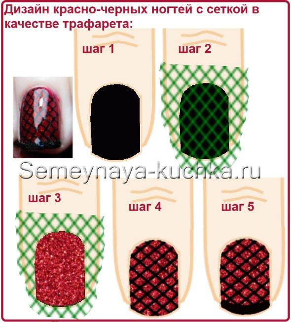 пошаговый урок по дизайну ногтей