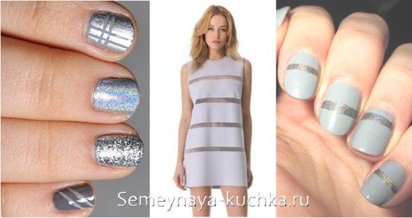 серые ногти с полосками под платье с полосками