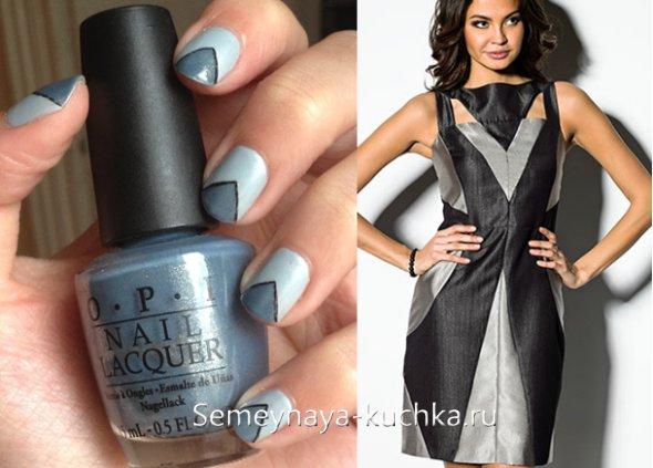 серые треугольники на платье и ногтях