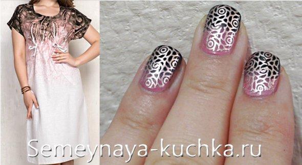 серо-розовый градиент на ногтях