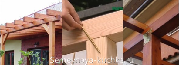 как крепить балку для крыши навеса