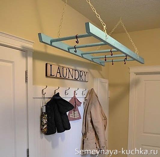 идея вешалки подвесной