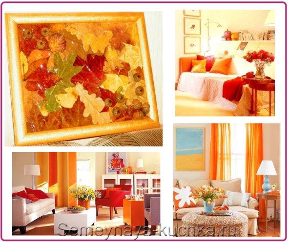 картина из листьев в оранжевом интерьере
