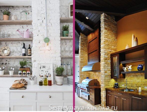 ниши из камня в интерьере кухни