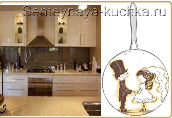 сковорода на стену для молодоженов
