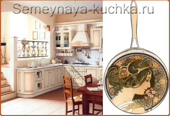 поделки из старой сковороды для кухни в греческом стиле