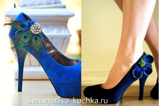 синие туфли с перьями павлина