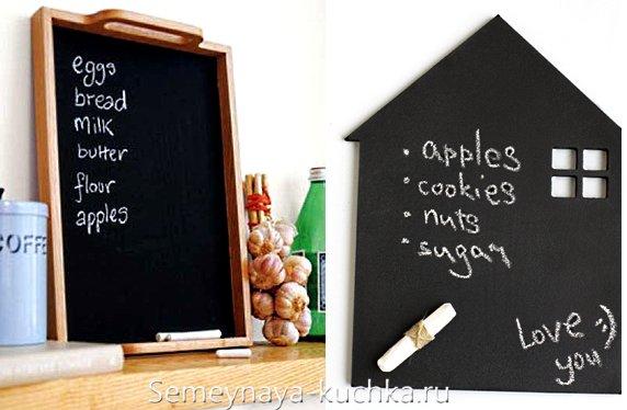 меловые доски для кухни