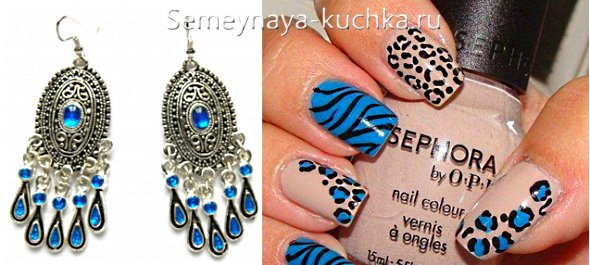 маникюр синий леопардовый