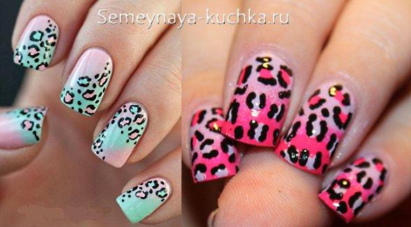 леопардовый маникюр с плавным переходом цвета