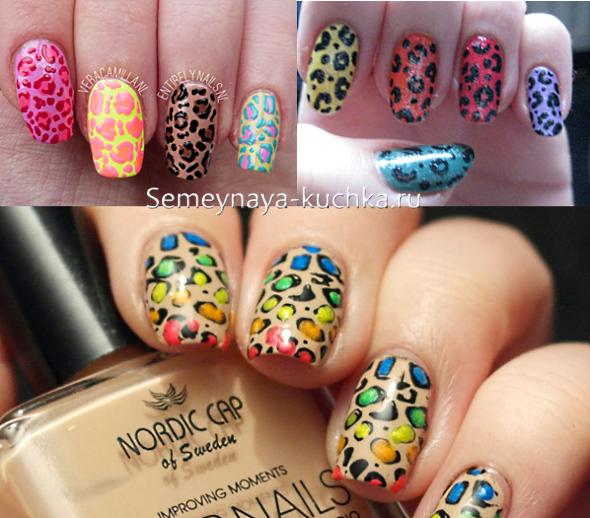 радуга на леопардовых ногтях