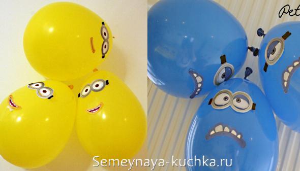 детский праздник с миньонами