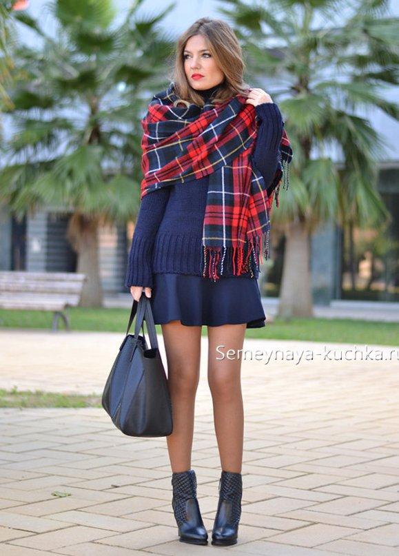 как осенью носить юбки