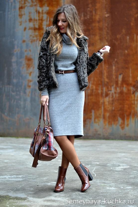 как носить осенью платье с вязаным кардиганом