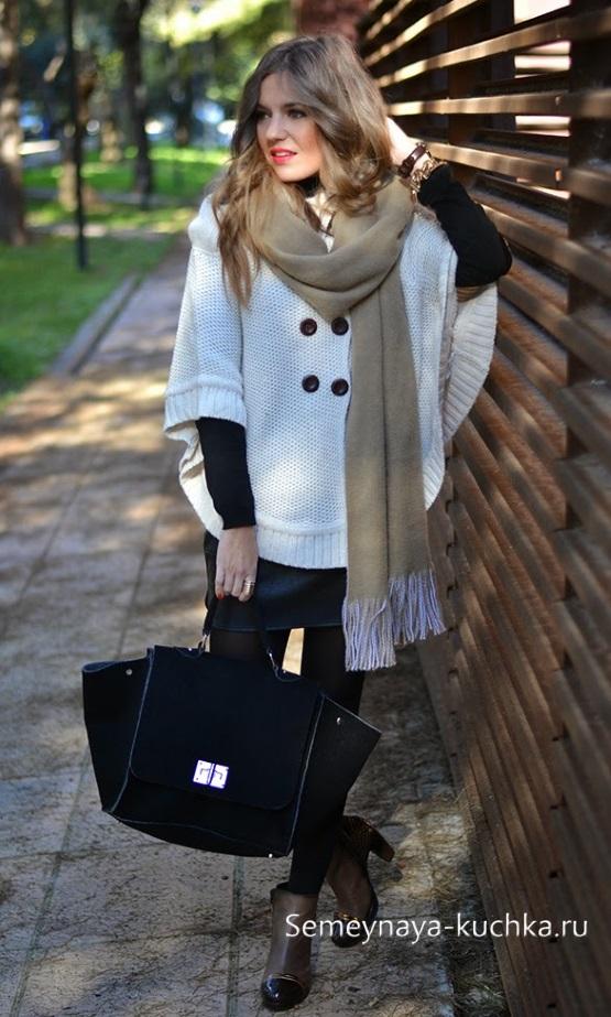 широкий свитер с чем носить осенью