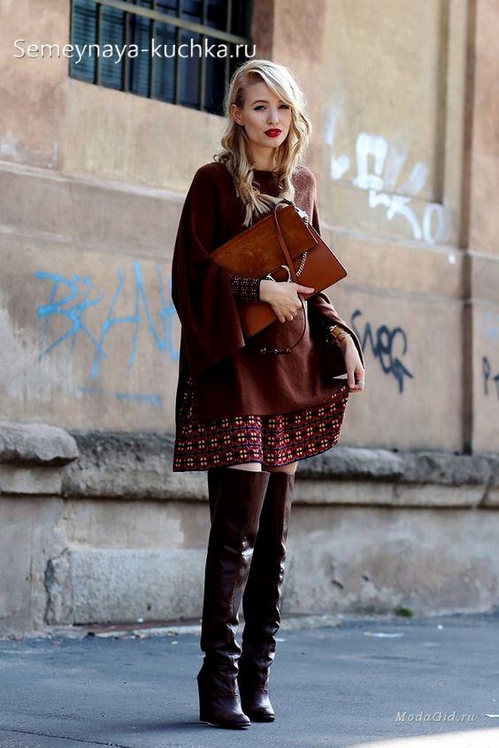 что носить осенью с сапогами