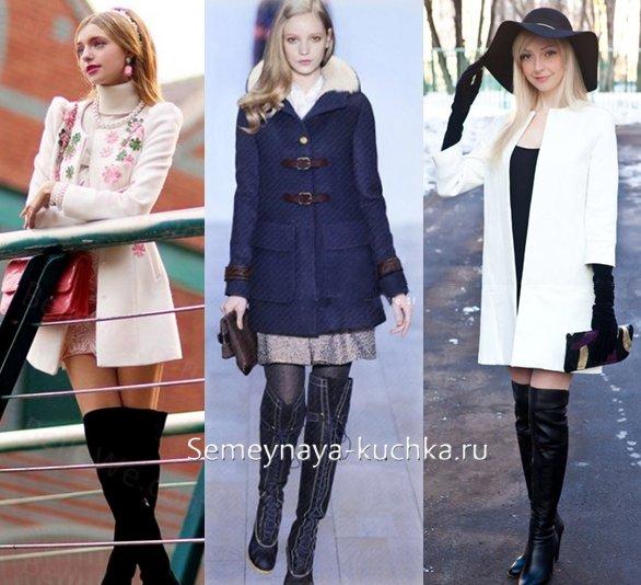 как подобрать ботфорты к пальто