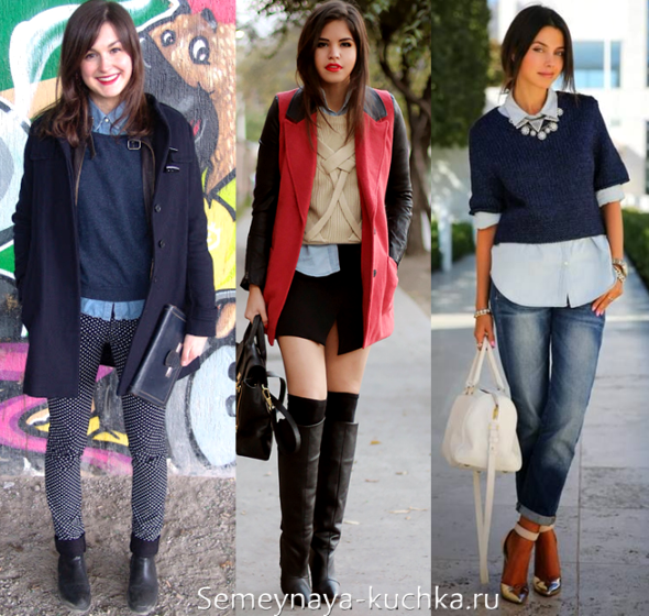 многослойность в одежде осенью