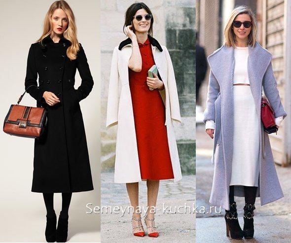 длинное пальто как носить