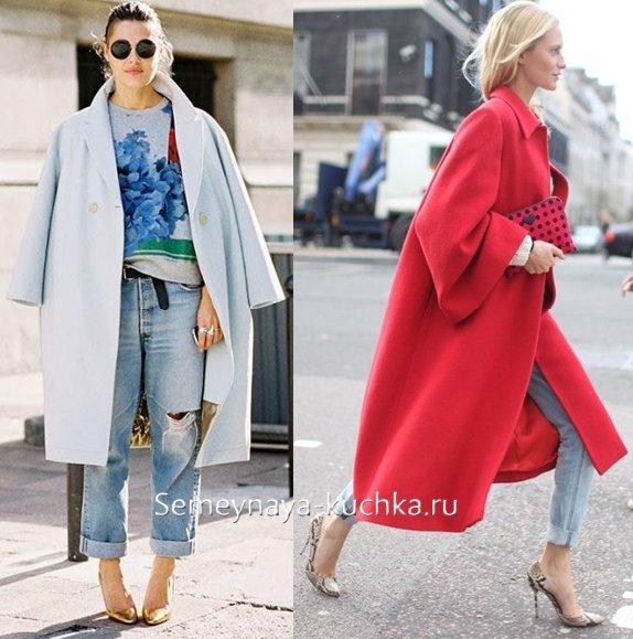пальто оверсайз как носить