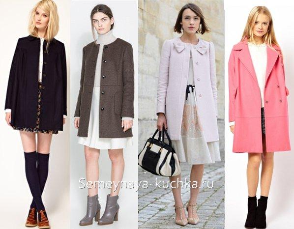 пальто прямого кроя правила стиля