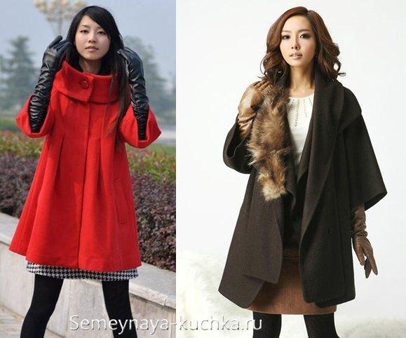 с чем носить пальто с короткими рукавами