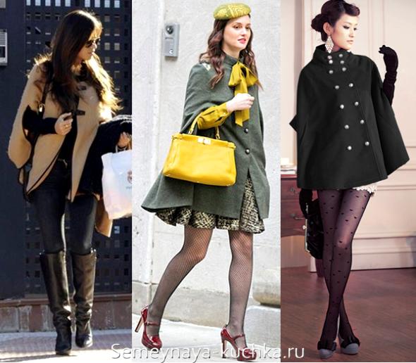 с чем носить пальто-накидку