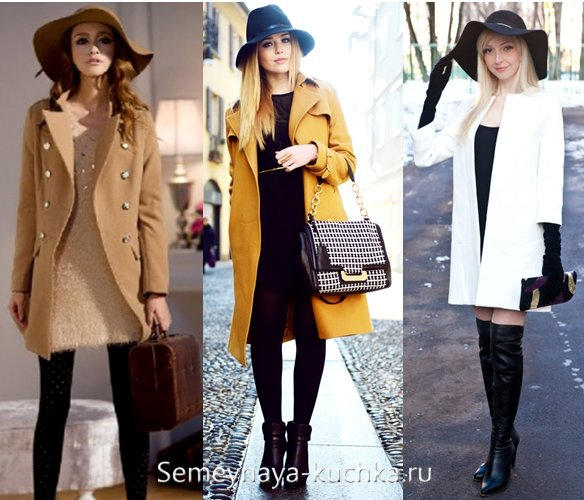 шляпа с пальто как носить
