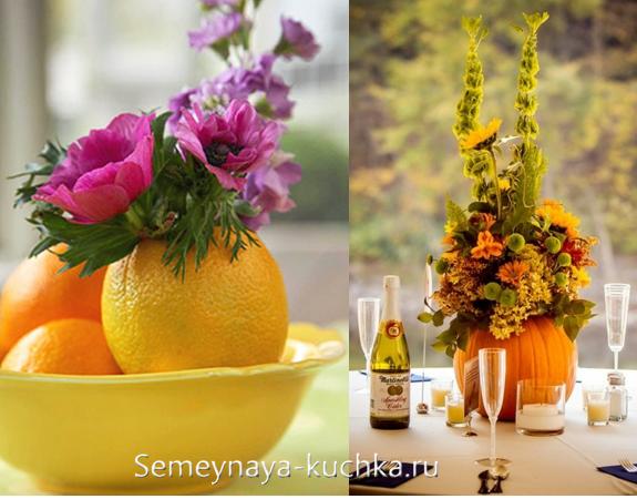 плодовые вазы для осенних букетов