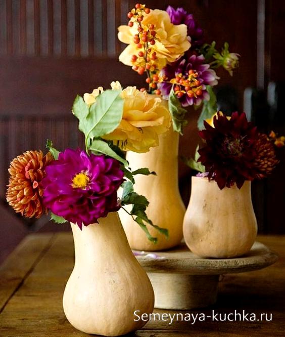 вазы из тыквы