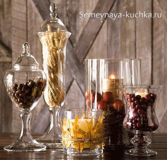 осенние насыпки в прозрачные вазы