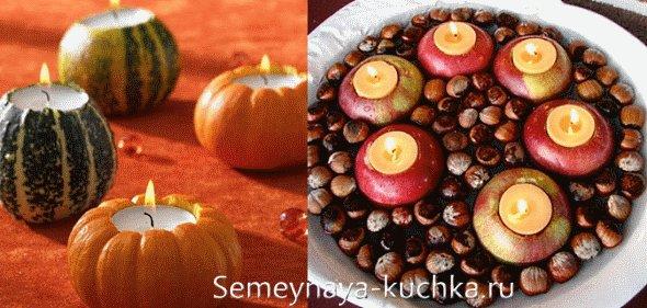свечи из тыкв и яблок