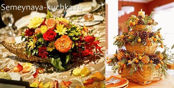 букет из осенних цветов и листьев