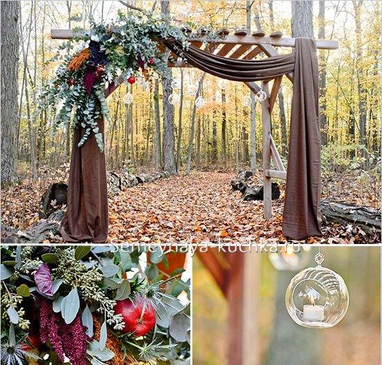 свадебный портал на природе