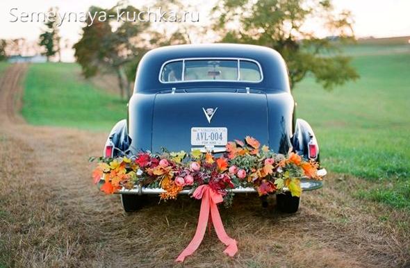 украшение для машины на осеннюю свадьбу