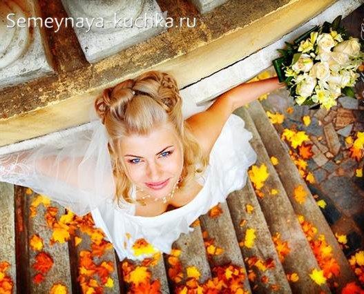 как сфотографировать невесту осенью
