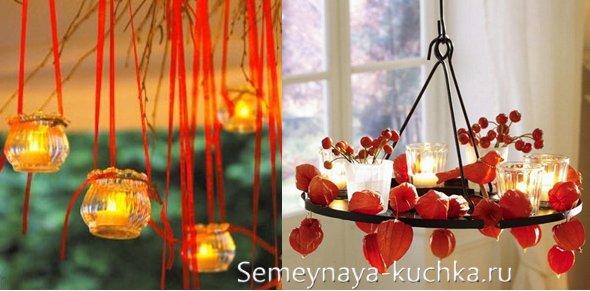 свечи для свадьбы в осеннем стиле