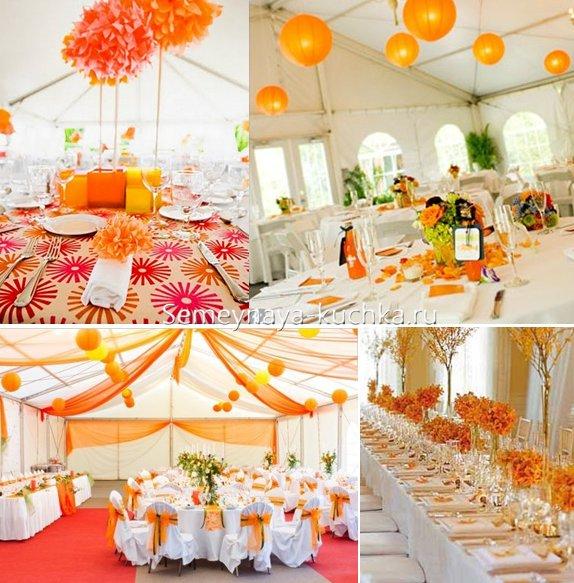 свадебный зал в осеннем стиле