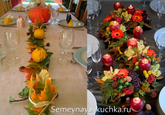 осенняя сервировка стола на свадьбу