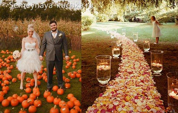 идеи оформления свадьбы осенью