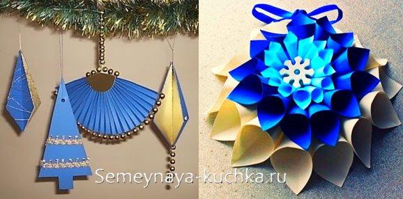 синие украшения из бумаги на елку