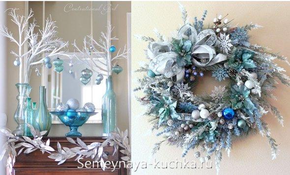 голубое украшение для синего нового года