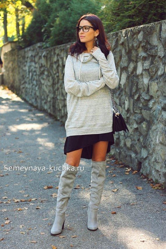 юбка осенняя под высокие сапоги и байку-свитшот