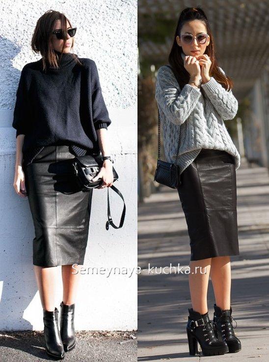 как носить юбки из кожи осенью