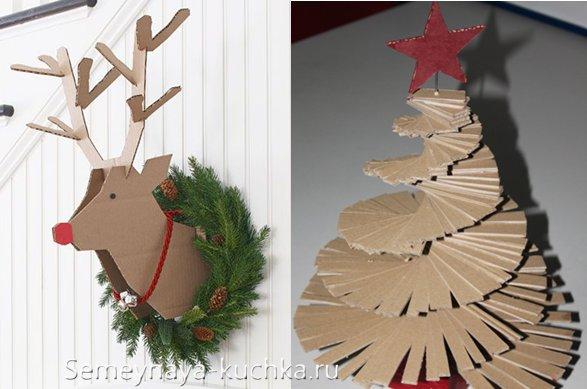 как сделать новогоднее украшение для офиса из картона