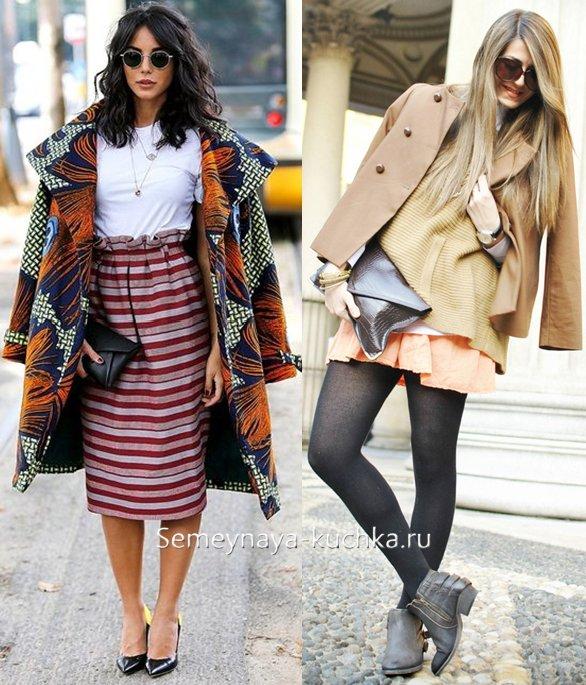 как носить юбку осенью с пальто