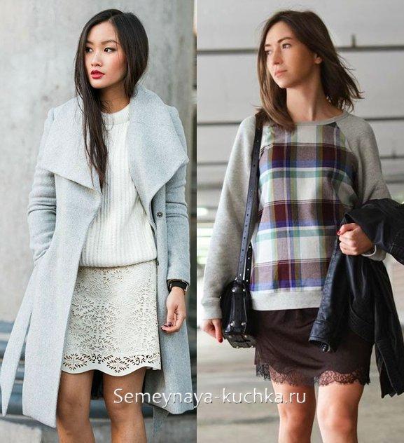 кружевная юбка со свитером на осень
