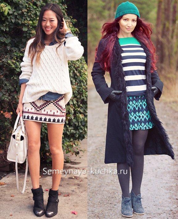 какие юбки носить осенью